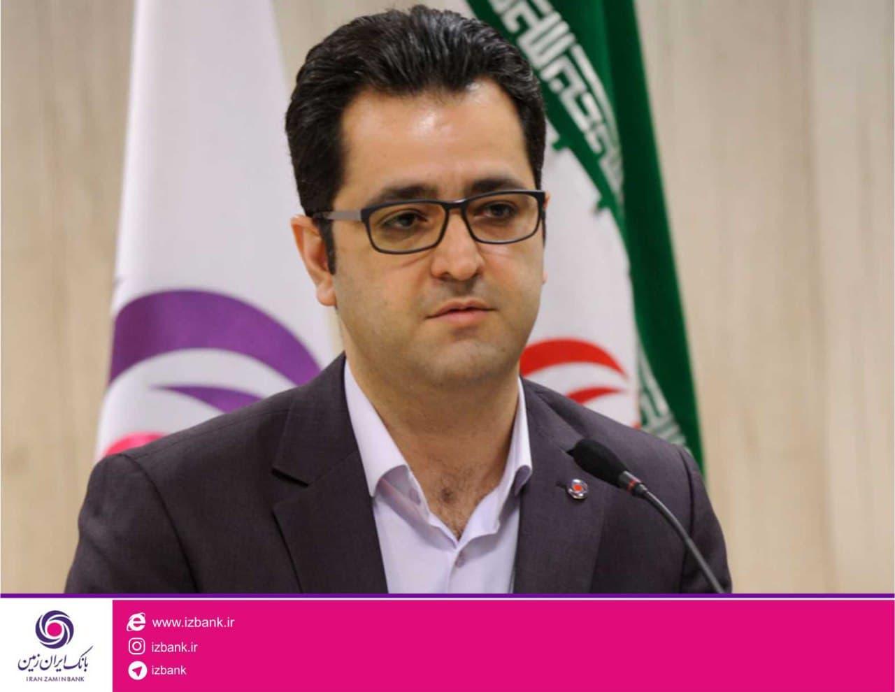 استاد مدیر روابط عمومی ایران زمین