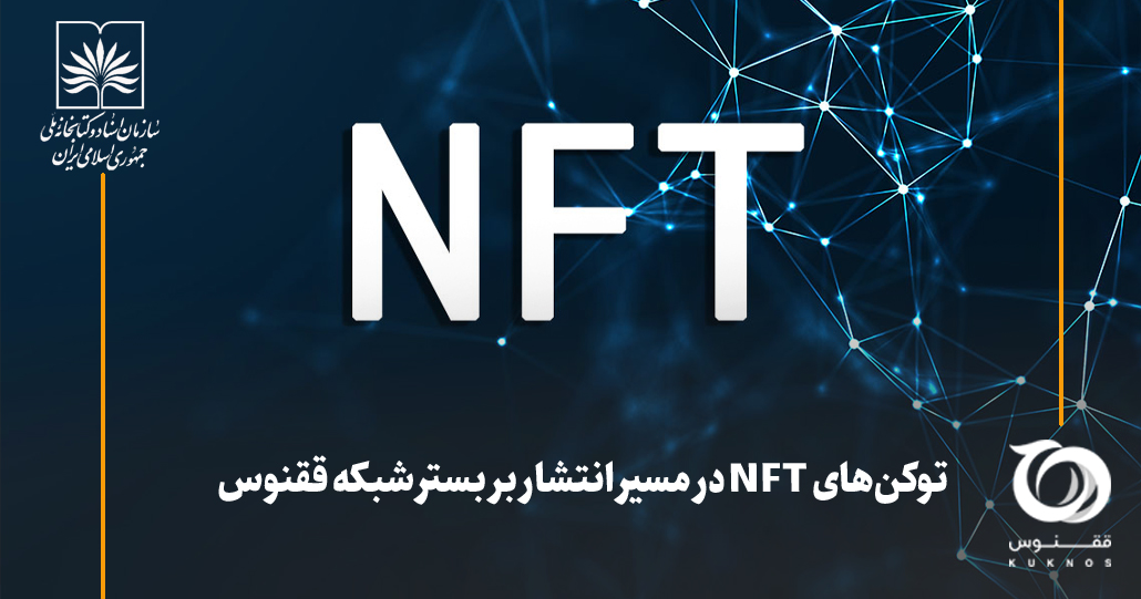 NFT pic