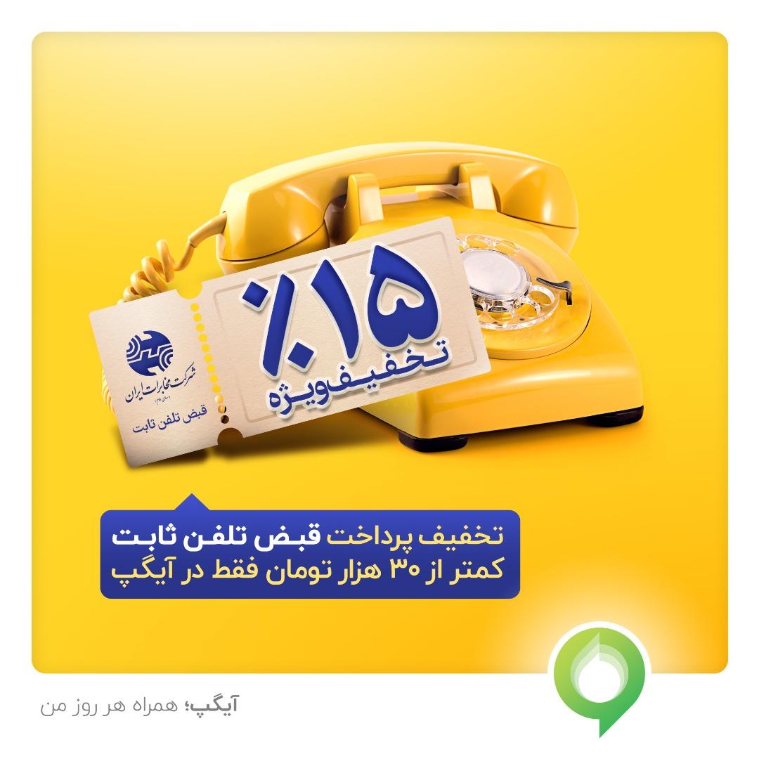 WhatsApp Image 2021-04-03 at 11.40.09