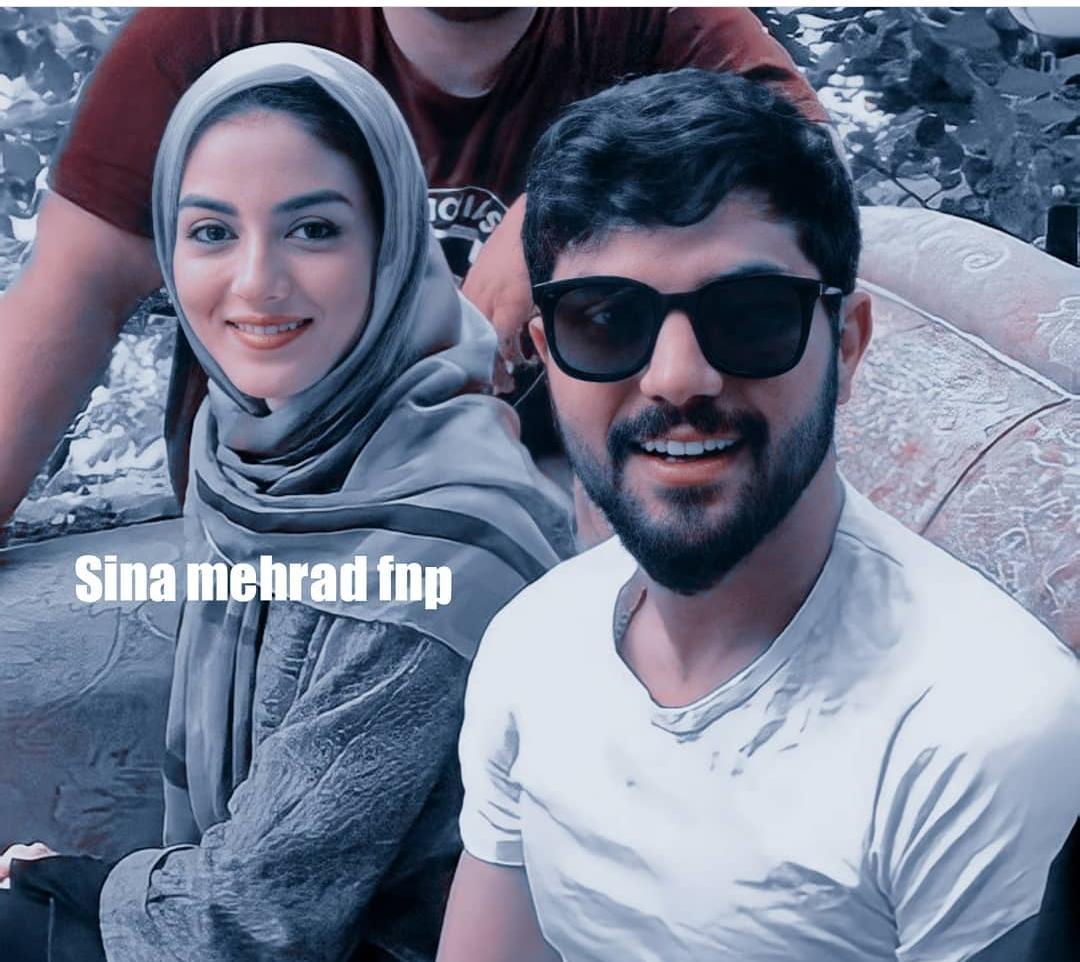سینا مهراد و همسرش