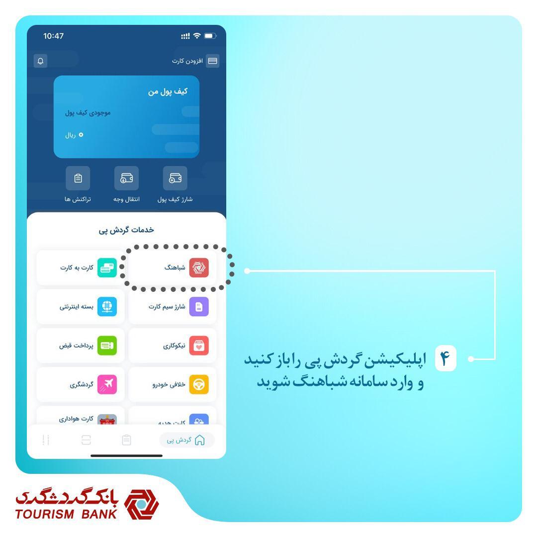 WhatsApp Image 2021-05-15 at 12.48.24