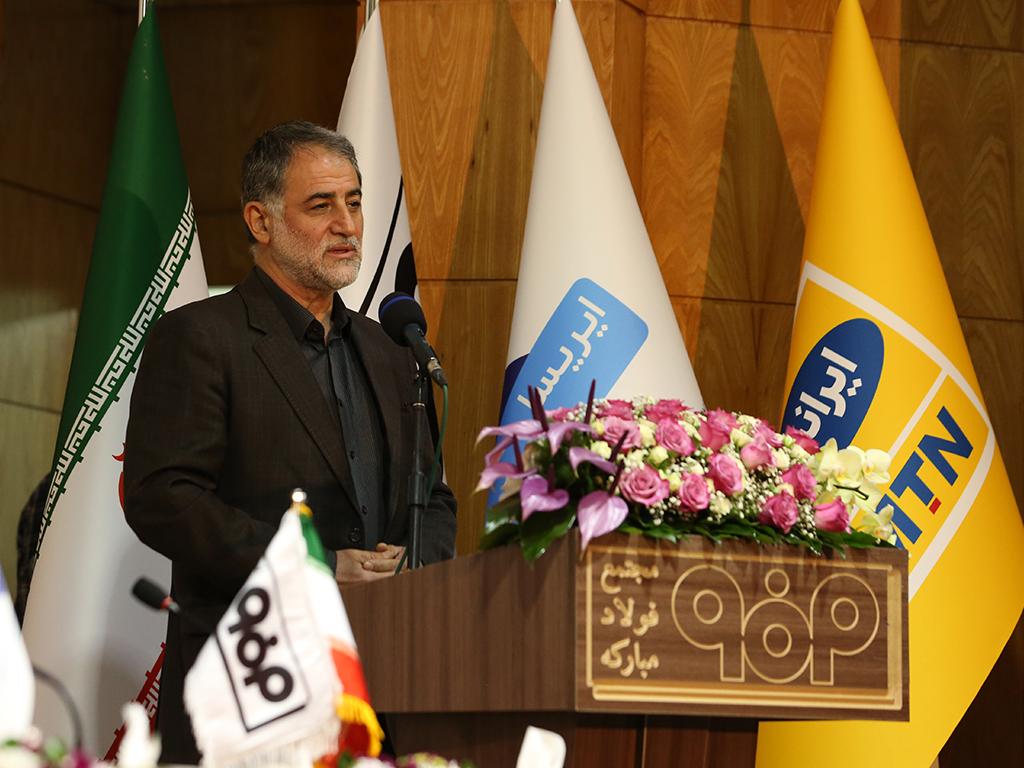 irancell-esfahan-saraeian-01