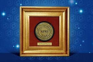نشان عالی مسئولیت اجتماعی به روابط عمومی بانک سینا اهدا شد