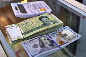 پیش بینی قیمت دلار | قیمت دلار امروز 16 شهریور