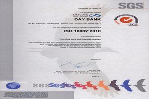 بانک دی موفق به کسب گواهینامه استاندارد ISO10002 شد