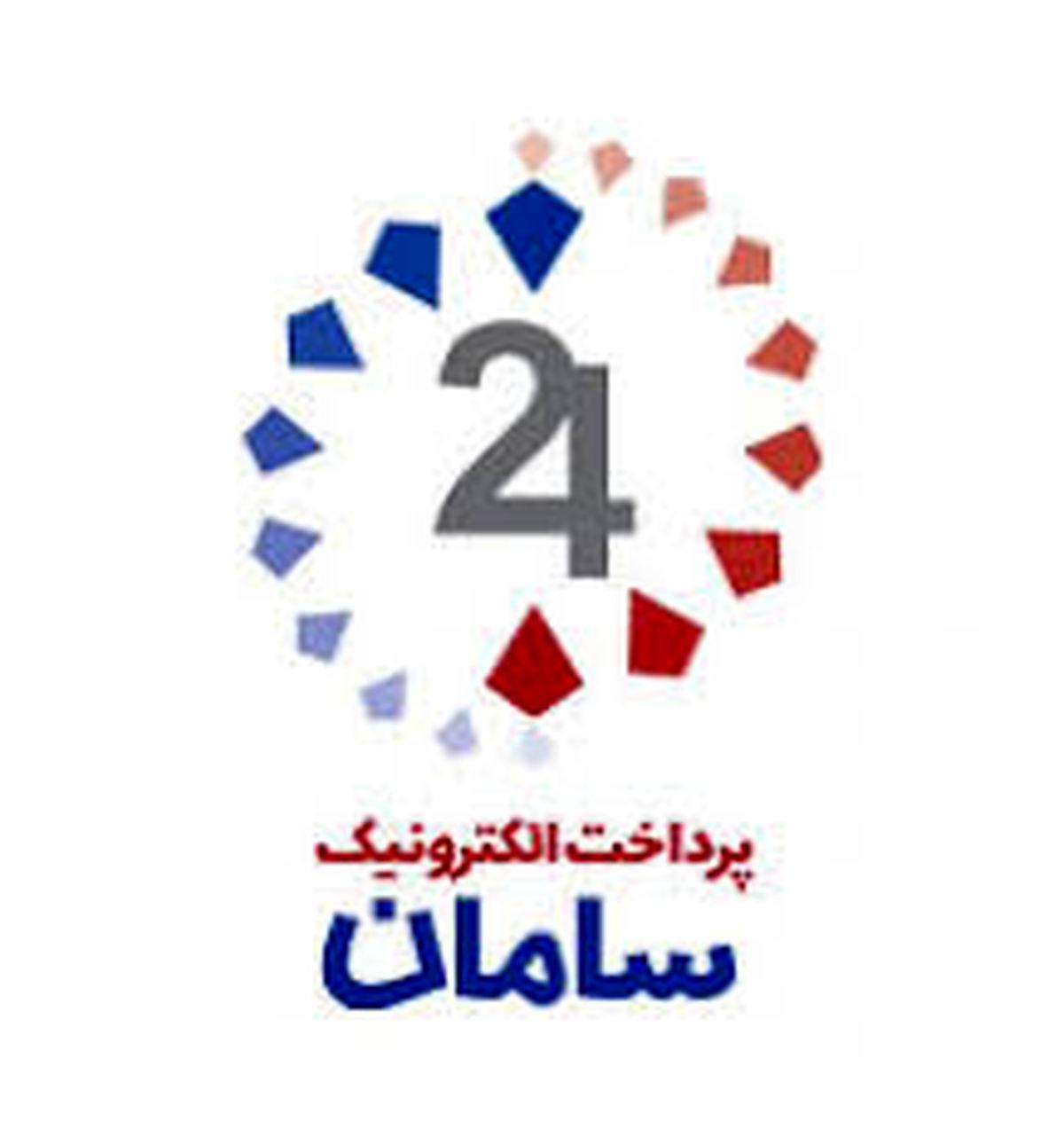 *#724 بازوی اصلی طرح نذر آب جمعیت هلالاحمر ایران