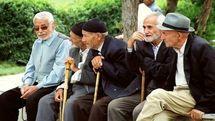خبر مهم در مورد همسان سازی حقوق بازنشستگان + مبلغ