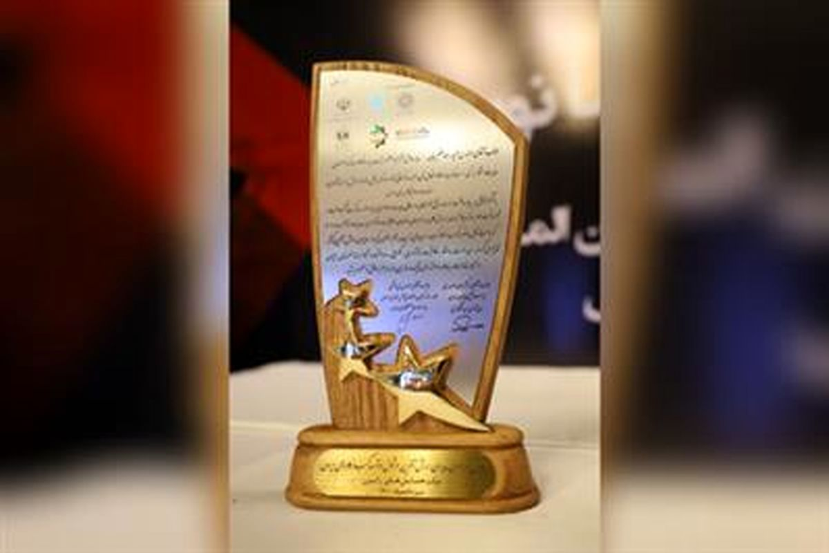 دریافت نشان عالی مدیر ارزشآفرین و تقدیر از عملکرد مدیریتی شرکت فولاد مبارکه