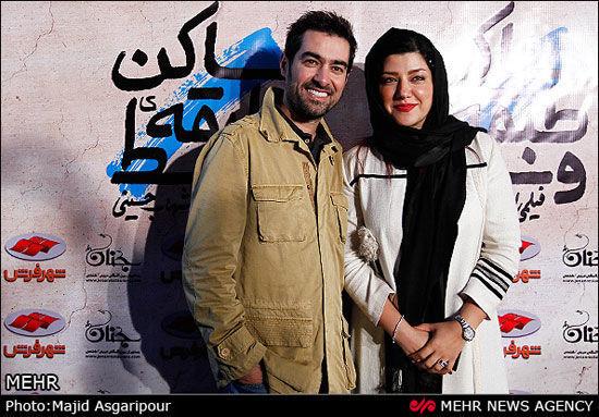 عکس: «شهاب حسینی» در کنار همسرش