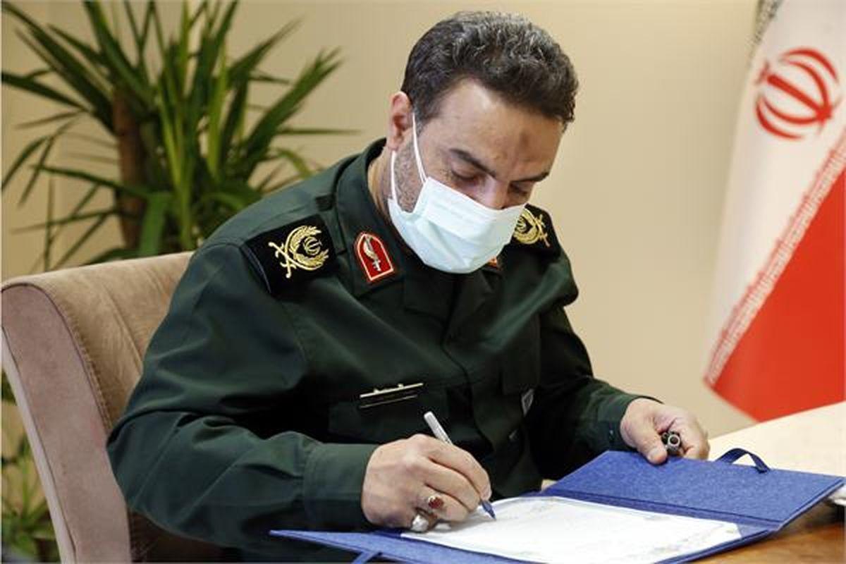 آمادگی بسیج برای همکاری با کمیته امداد در اجرای سومین مرحله پویش ایران همدل