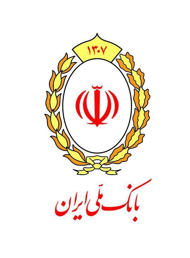 اعلام شیفت های کاری شعب فعال بانک ملی ایران در مناطق قرمز