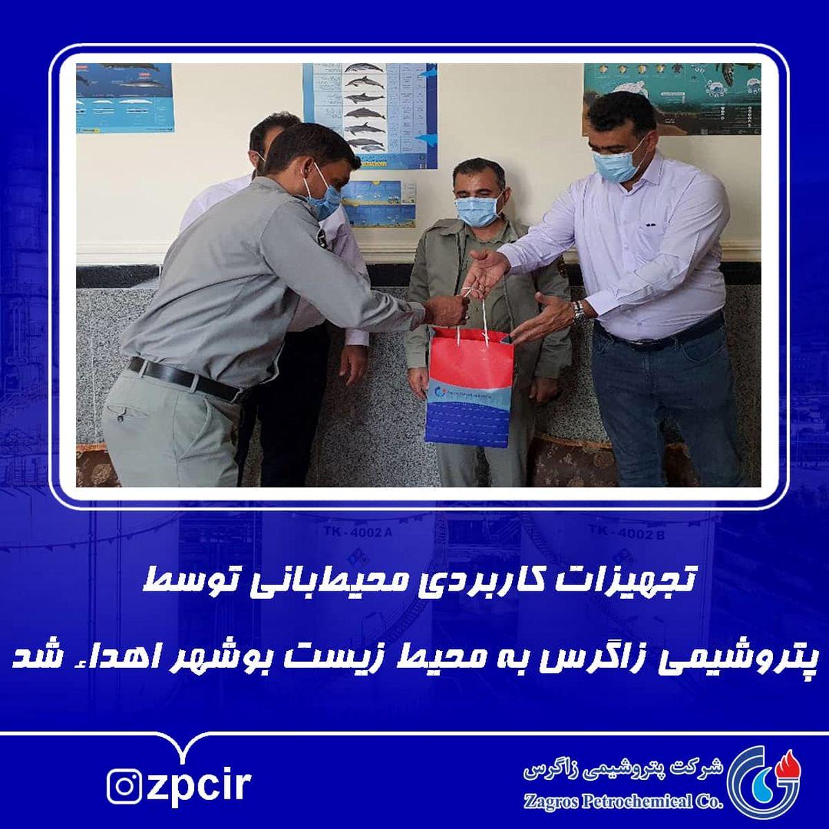 اهداء تجهیزات کاربردی محیطبانی  به محیط زیست بوشهر