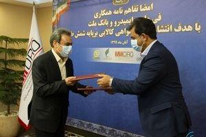معاملات گواهی سپرده شمش طلا در بورس کالای ایران راه اندازی می شود