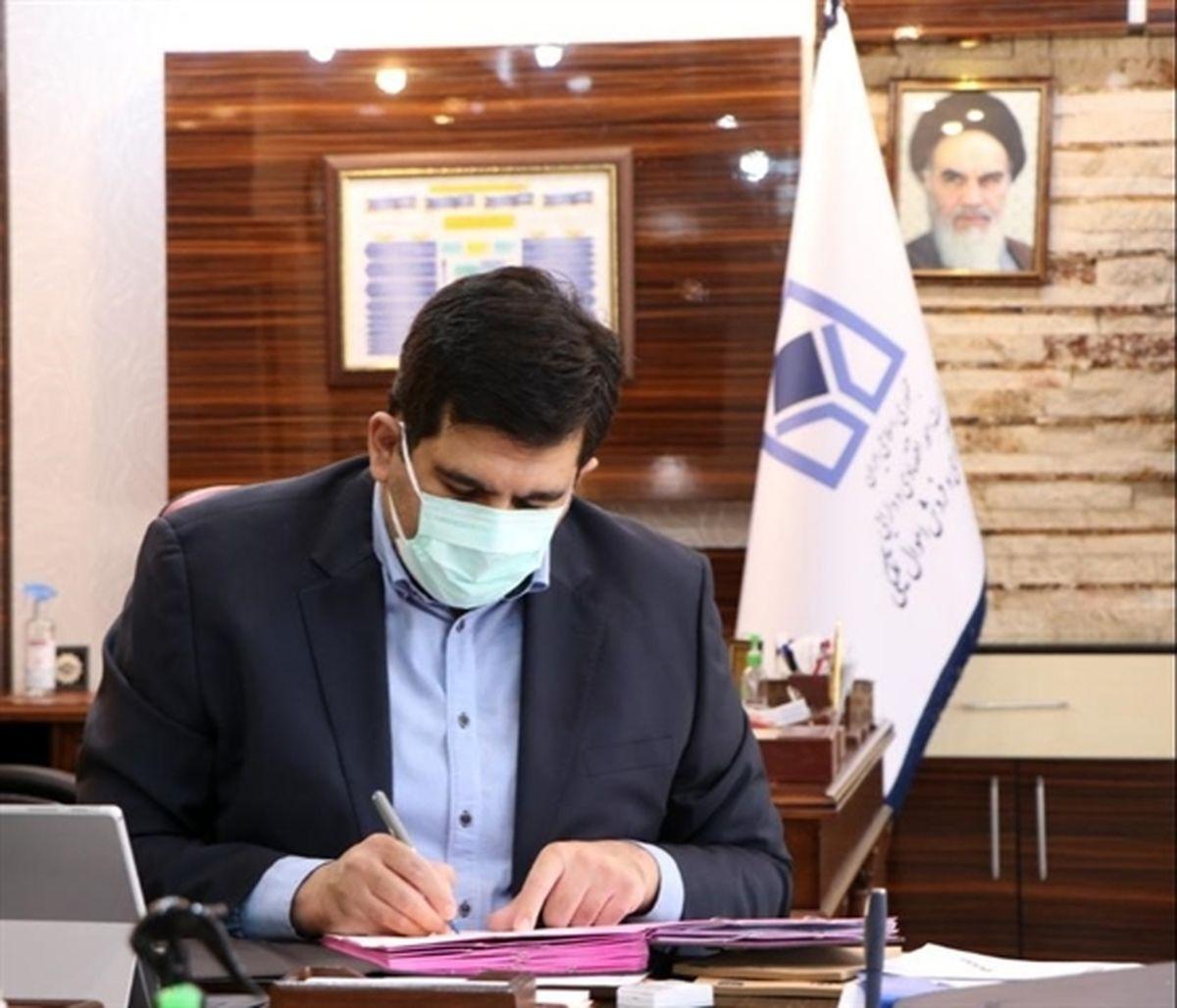 تبریک رئیس هیات مدیره سازمان اموال تملیکی به مناسبت هفته دولت