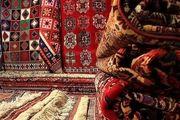 افزایش 16.4 درصدی وزن صادرات فرش دستباف در ۹ ماهه سال 99 / رشد 34 درصدی تولید فرش دستباف در 10 ماه امسال