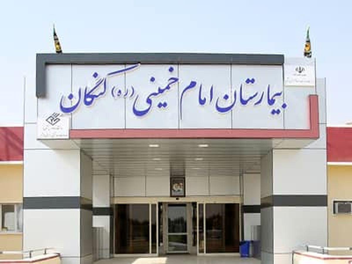 جزییات حادثه قطع کامل برق بیمارستان امام کنگان و یک تلاش ۱۹ ساعته