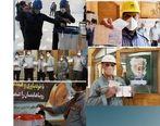 حضور باشکوه جامعه صنعت، معدن و تجارت در صحنه انتخابات/ برگ زرین دیگری بر تاریخ پرافتخار ایران