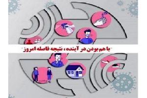 جزئیات تعطیلی مجموعه شرکت مخابرات ایران در هفته جاری اعلام شد