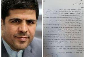 محمد هاشمی جایگزین جهانپور در روابط عمومی وزارت بهداشت شد