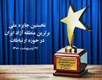 چابهار، منطقه آزاد برتر کشور در حوزه ارتباطات شد