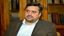 دکتر نادری به سمت مدیرعامل جدید سرمایه گذاری توسعه معادن و فلزات منصوب شد