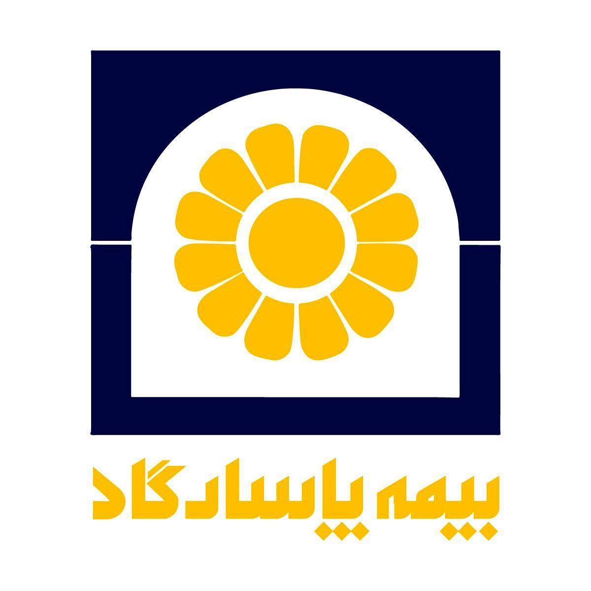 ترکیب پرتفوی شایسته شرکت بیمه پاسارگاد در آذربایجان شرقی و اردبیل