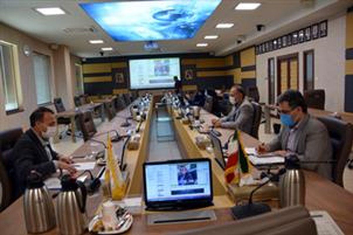 همایش مجازی بررسی ارزیابی عملکرد کارکنان شعب بانک صنعت و معدن برگزار شد