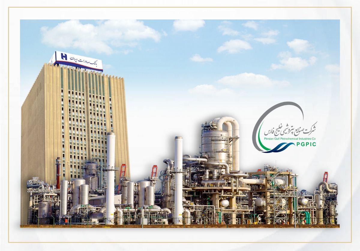 مشارکت بانک صادرات در نمایشگاه شرکتهای پتروشیمی ماهشهر و بندر امام