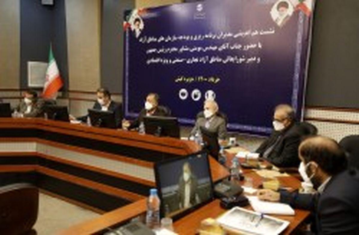 نشست هم اندیشی مدیران برنامه و بودجه سازمان های مناطق آزاد به میزبانی کیش