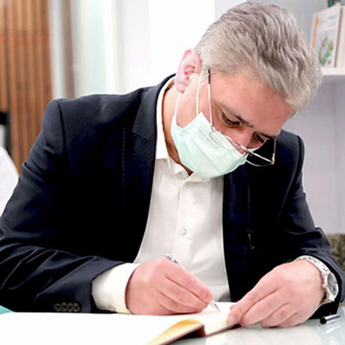 پیام مدیرعامل بانک ملی ایران به مناسبت فرارسیدن هفته دولت
