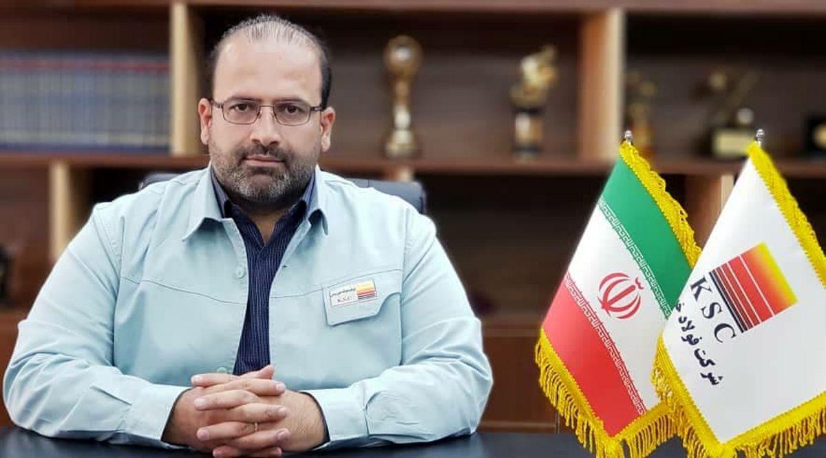 پیام تبریک مدیرعامل فولاد خوزستان به وزیر جدید صمت