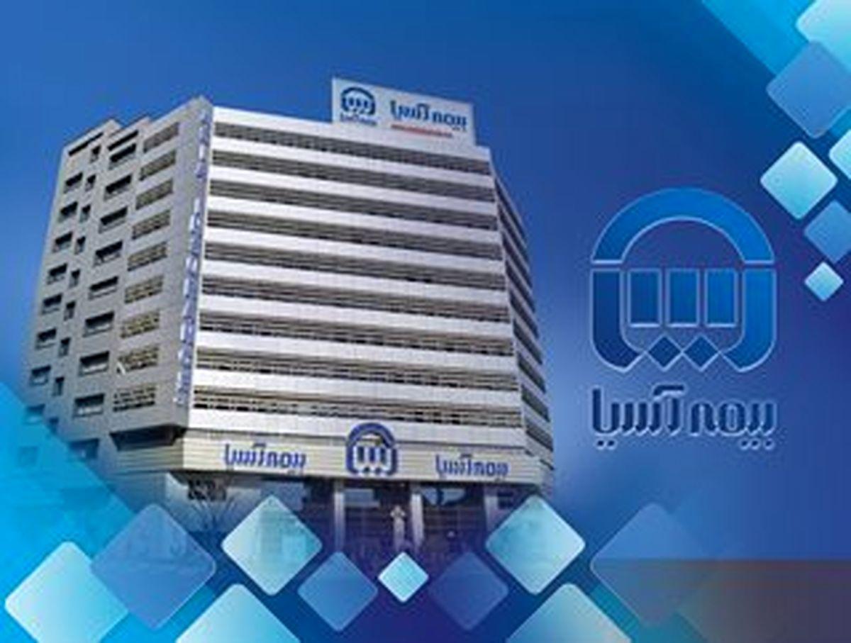 صدر نشینی بیمه آسیا در شرکت های بیمه بازار سرمایه ادامه دارد