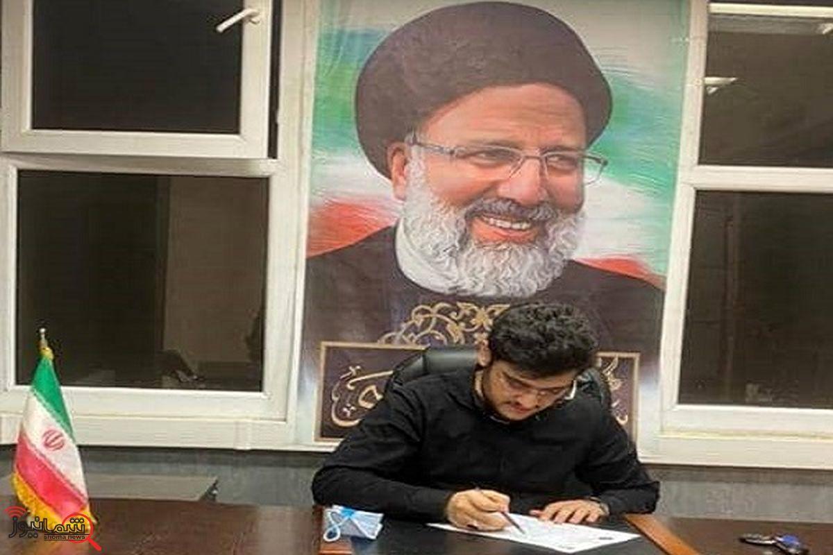 28 خرداد میعادگاه شیفتگان و دلدادگان خاک مقدس ایران است