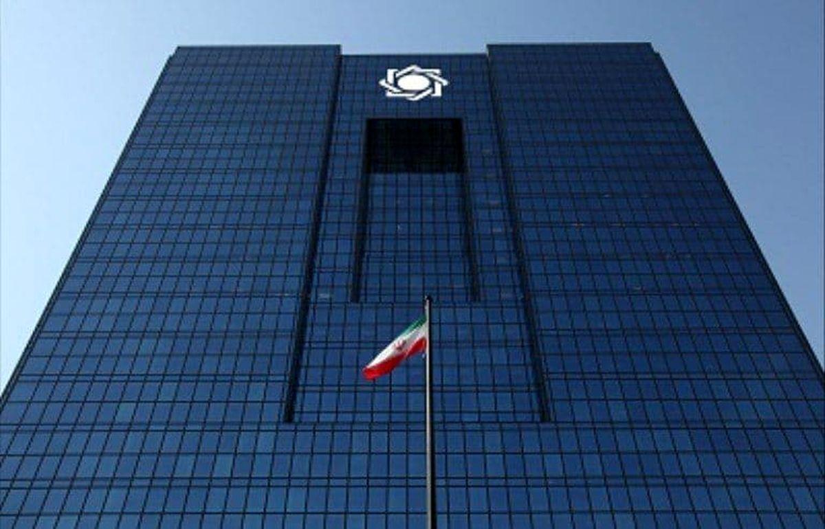 بانک مرکزی برگزیده اولین جشنواره ملی فناوری اطلاعات قوه قضائیه