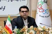 برگزاری نمایشگاه اختصاصی ایران در اربیل عراق