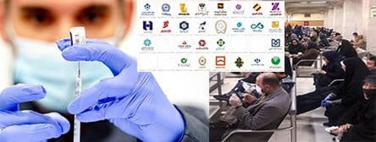 چرا کارمندان شبکه بانکی در برنامه واکسیناسیون قرار ندارند؟