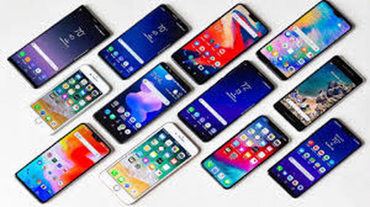 گوشی موبایل ارزان شد + جزئیات