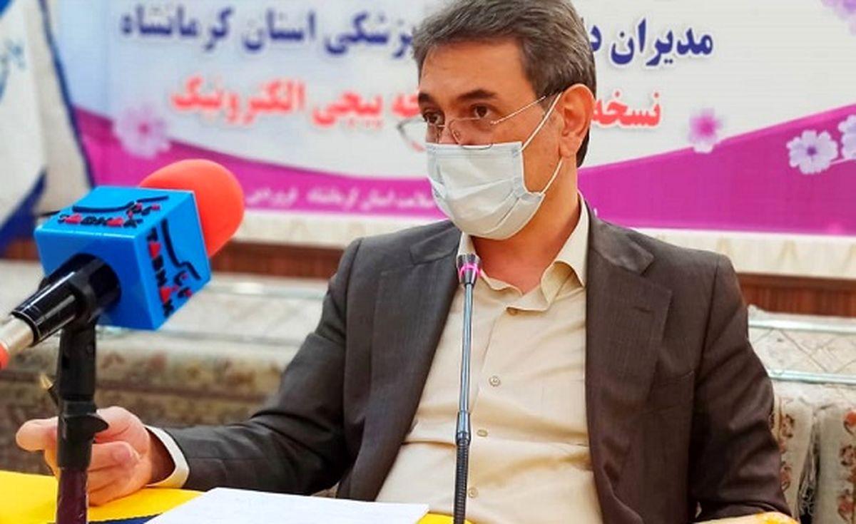42 میلیون ایرانی تحت پوشش بیمه سلامت هستند