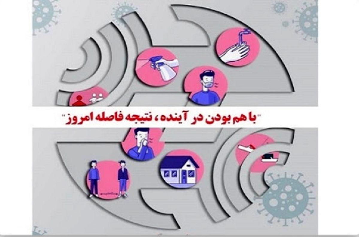 دورکاری ادارات مجموعه شرکت مخابرات براساس وضعیت رنگ بندی کرونای استانها