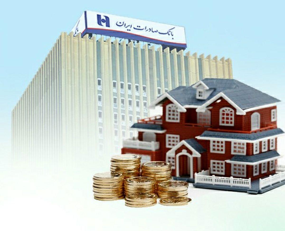 گرفتن وام ودیعه مسکن از بانک صادرات + جزئیات