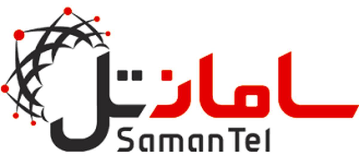 هدیه سامانتل به خبرنگاران سراسر کشور