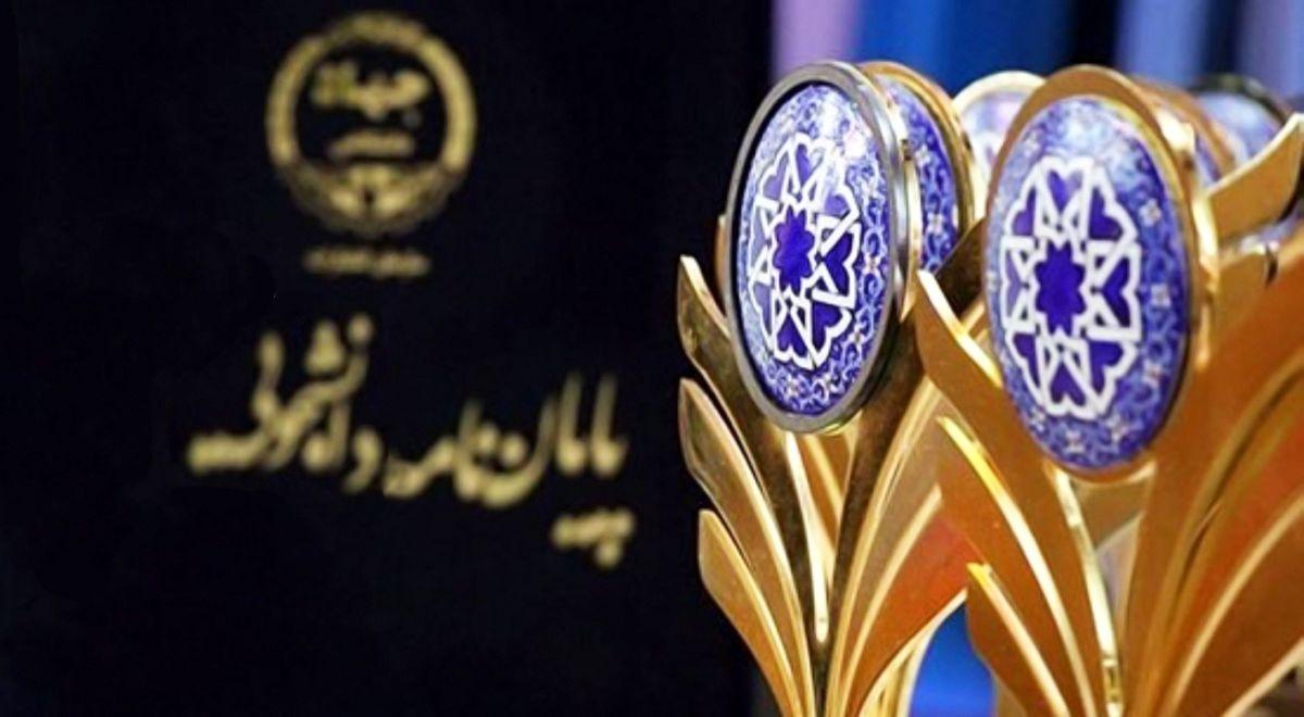 """آغاز ثبت نام اینترنتی مرحله سوم """"طرح حمپاد"""" از ۲۶ خردادماه"""