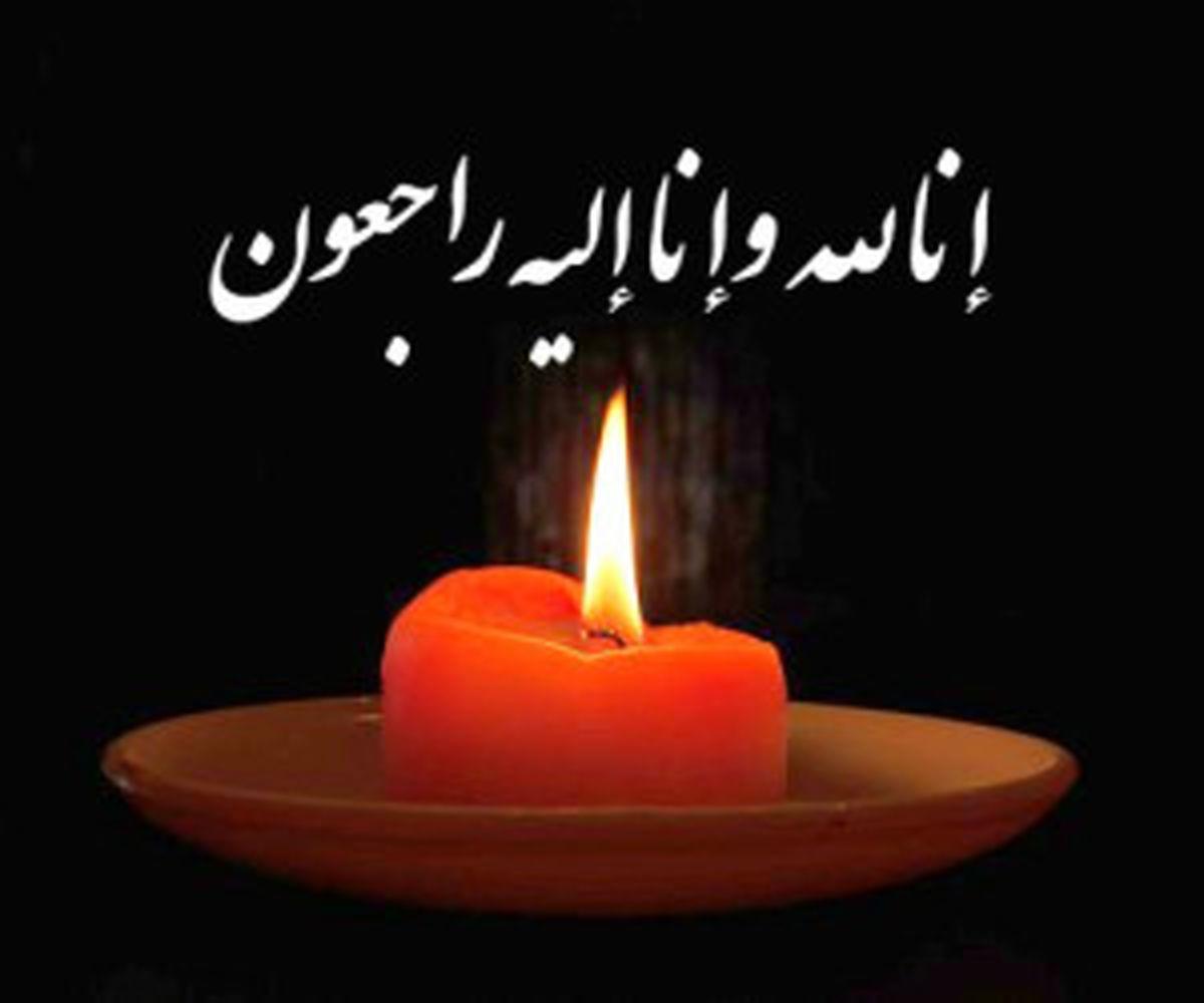 تسلیت / جعفر آئینی درگذشت + عکس