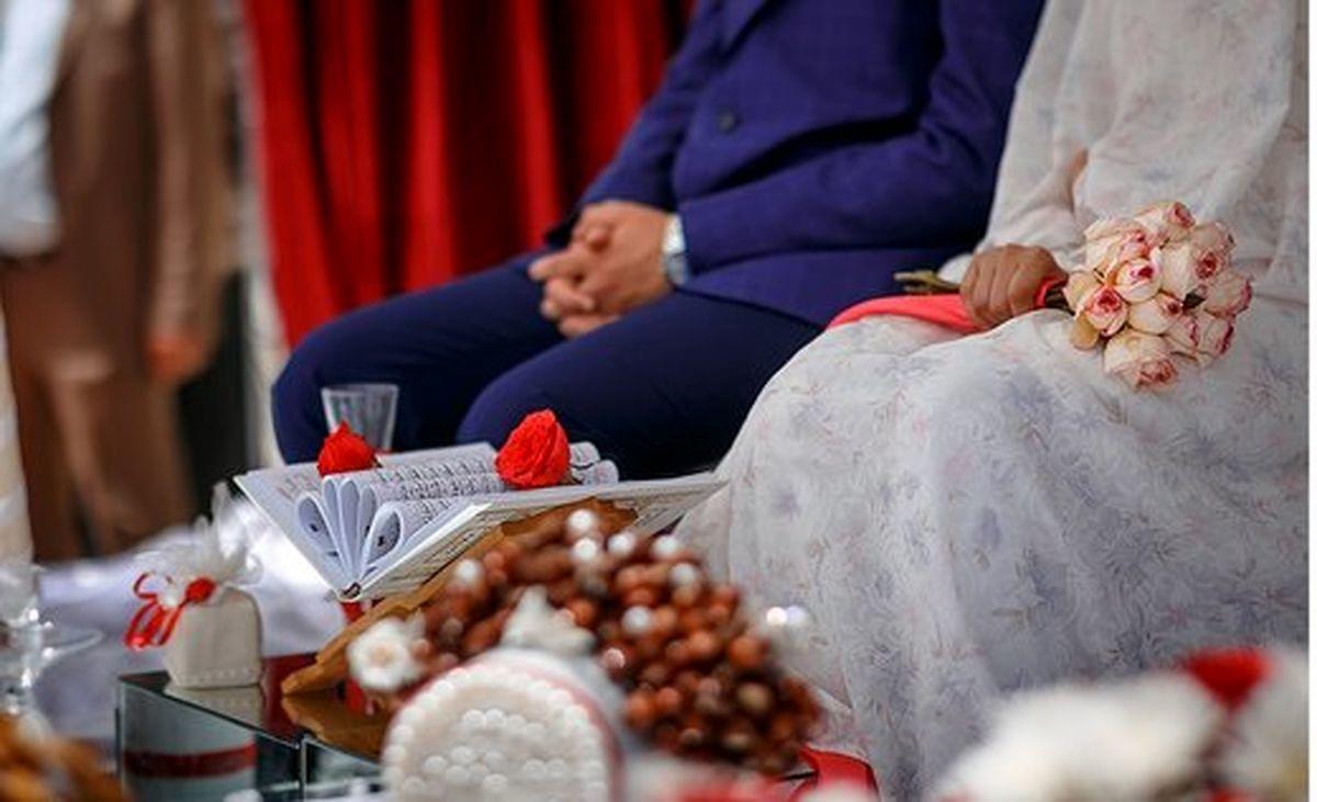 ثبت نام اینترنتی وام ازدواج فرزندان بازنشستگان کشوری از ۱۰اردیبهشت آغاز می شود