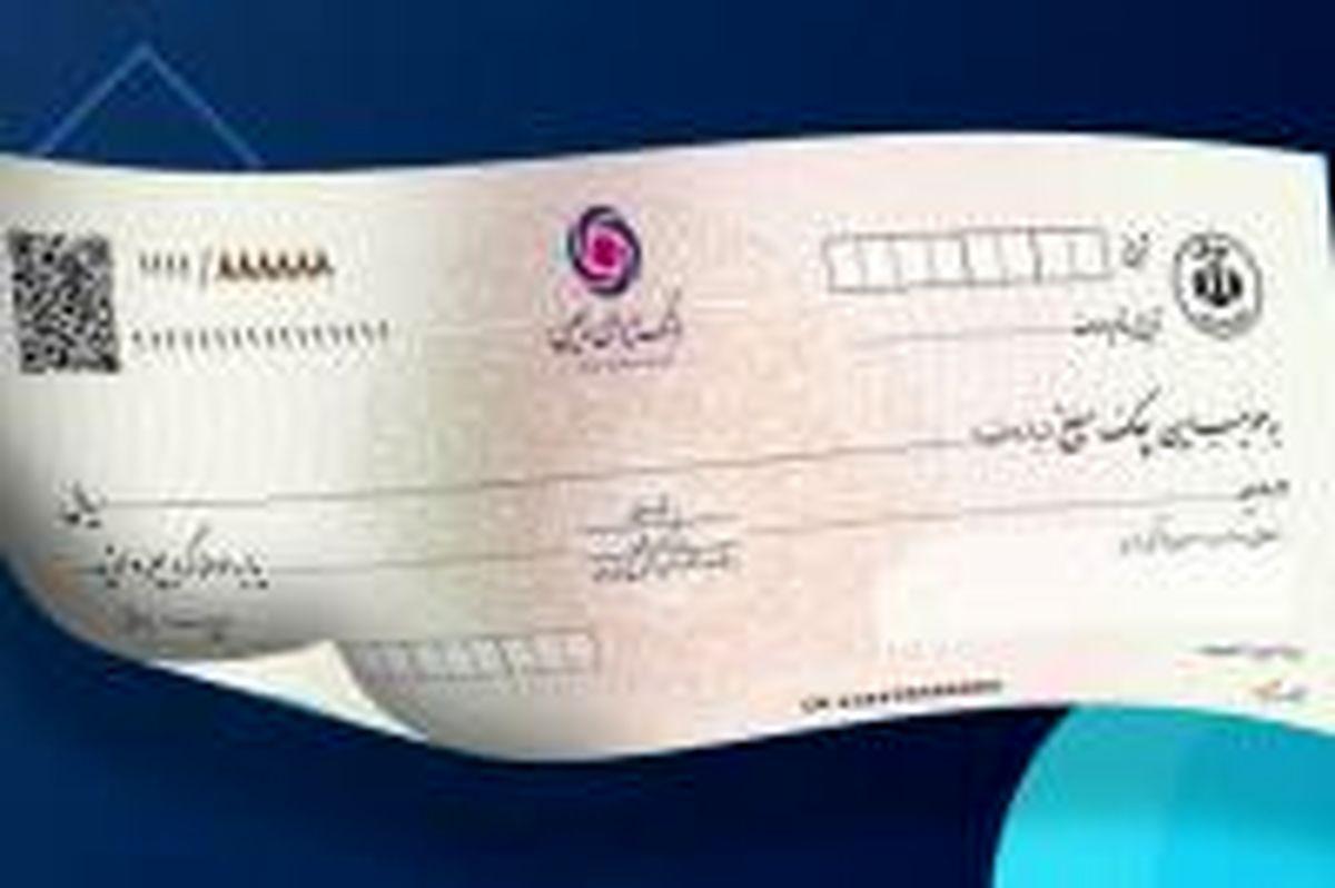 آموزش ثبت، استعلام، تایید و انتقال چک در همراه بانک ایران زمین
