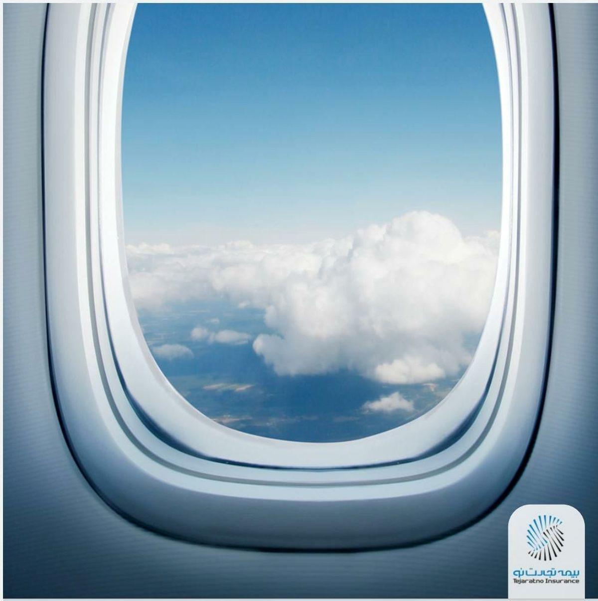 صدور آنلاین بیمه نامه مسافرتی خارجی و داخلی بیمه تجارتنو همزمان با تهیه بلیط سفر