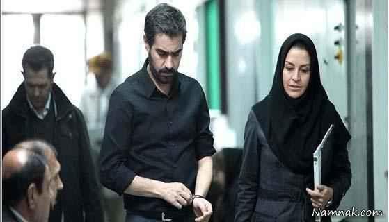 شهاب حسینی و مریلا زارعی