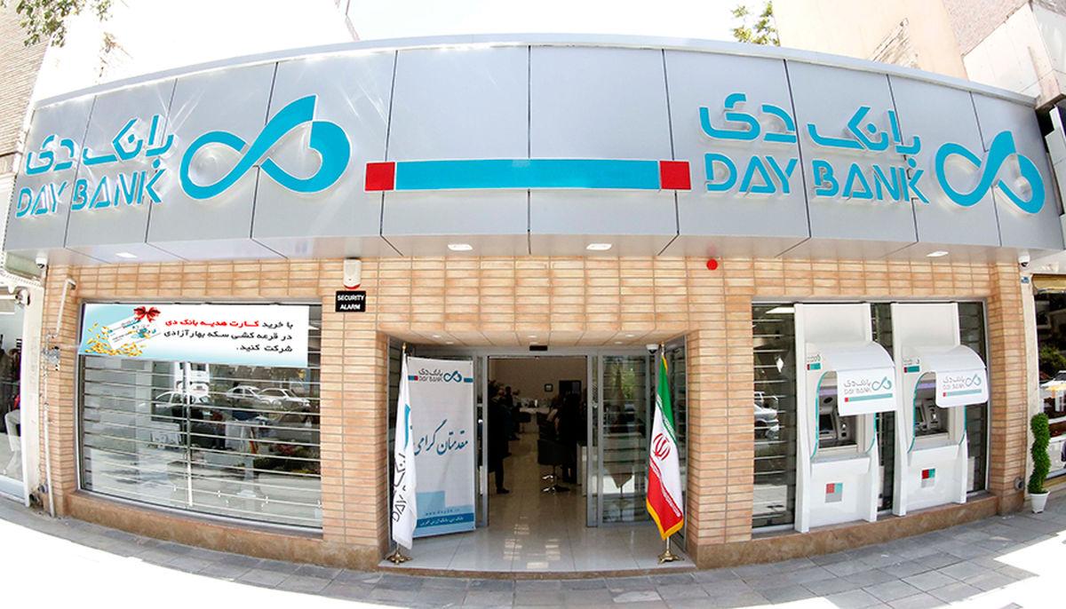تحویل ۳ دستگاه اکسیژن ساز اهدایی بانک دی به بیمارستانهای ایرانشهر، زابل و زهک