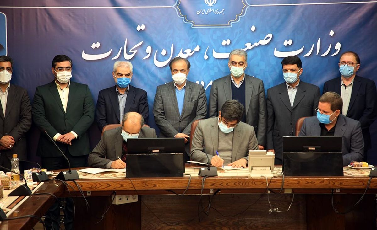 امضاء تفاهم نامه سه جانبه میان ایمیدرو، معاونت طرح و برنامه وزارت صمت و بانک صنعت و معدن