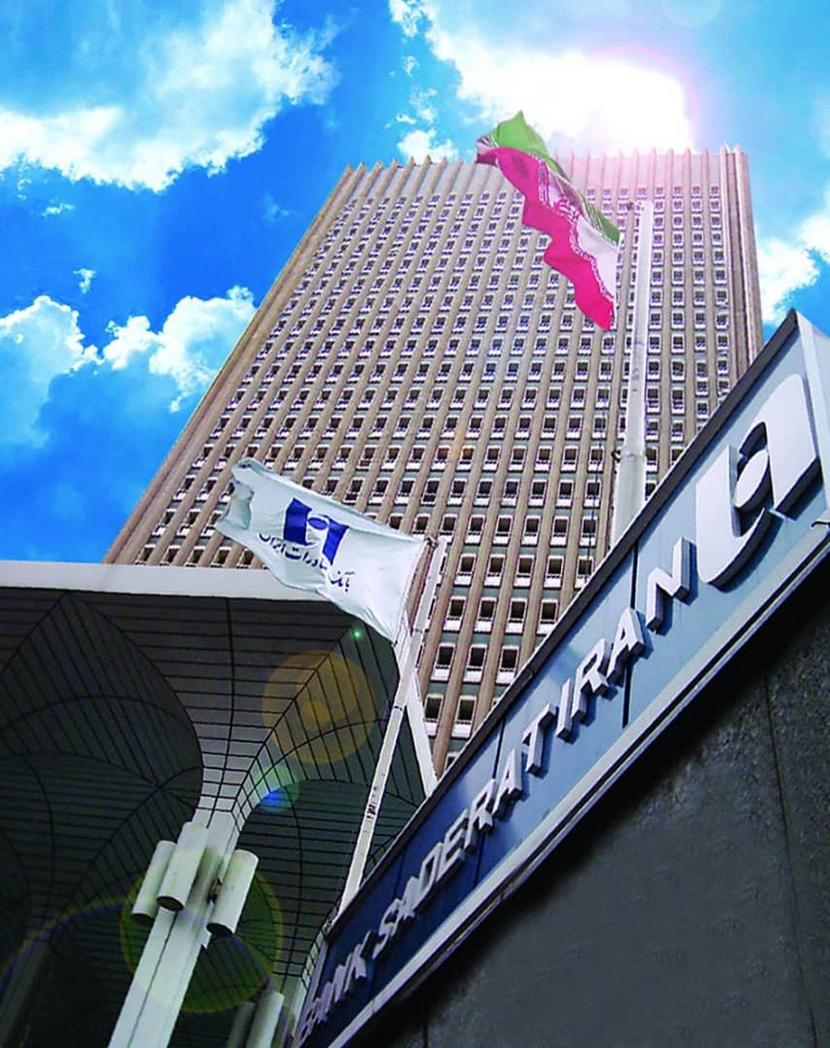 بانک صادرات  اظهارات نامزد ریاست جمهوری را تکذیب کرد